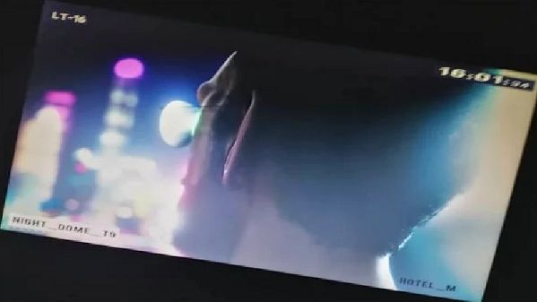 GTA 6 Leak Screenshot einer Person